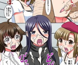 MC Toki yo Tomare Kimoota ga Jikan o Ayatsuri Akiba hardly any Bishoujo-tachi ni Namahame shimakuru - part 2
