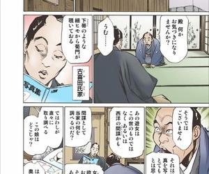 Hazuki Kaoru Oedo de Ecchi Shimasu! 6 Digital - part 2