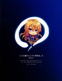 C91 Neko wa Manma ga Utsukushii Hisasi Erina-sama no Renai Kenkyuukai. 2 - Erina-samas Love Laboratory. 2 Shokugeki no Soma English Royal_TL Decensored