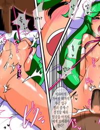 Warabimochi Heroine Harassment Psycho Meister Meteor Ryona Hen - 사이코 마이스터 메테오 괴롭힘 편 Korean - part 2