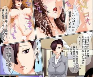 Korosuke Yamikinn Onna Ga Ochita Saki - Asoko No Naka Made Shaburare Tsukusu Zouryoubann2 - part 4