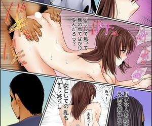 Korosuke Yamikinn Onna Ga Ochita Saki - Asoko Hardly any Naka Made Shaburare Tsukusu Zouryoubann2 - part 5