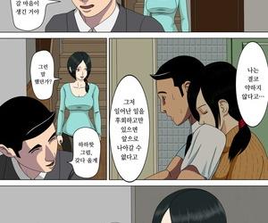 Minazuki Mikka Akumu 4 ~Saitei na Kokuhaku~ - 악몽 4 ~최저의 고백~ Korean 도레솔