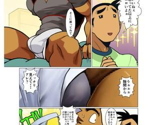 Gamushara! Nakata Shunpei Nichijou Hakaiteki Ossan #1 - #2 Digital - part 2