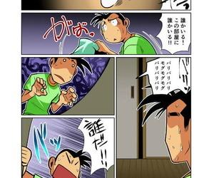 Gamushara! Nakata Shunpei Nichijou Hakaiteki Ossan #1 - #2 Digital
