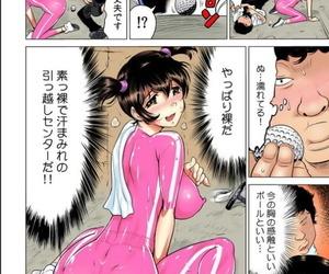 Namezou Yabai!! Hadaka de Densya ni Notchatta - Hotondo Morodashi Body Painting 【Full Colour】(3)(4) - fixing 3
