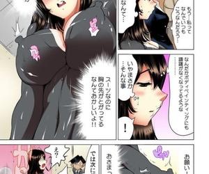 Namezou Yabai!! Hadaka de Densya ni Notchatta - Hotondo Morodashi Body Painting 【Full Colour】(3)(4)