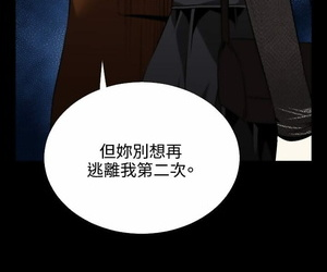 KKUN &INSANE Exalt Parameter 恋爱辅助器 71-72chinese