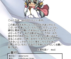 C95 O-yukikeihou! Kawachi Yuki Kiyohime Shichihenge Fate/Grand Order Spanish Jamenesles