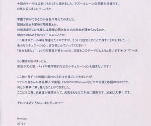 COMIC1☆15 Nawairo Sonata Himitsu Gakuen Divertimento Azur Lane