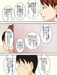 Freehand Tamashii DT Hone InCha no Oi ga Yaritai Oba-san. Digital
