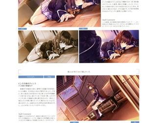 Misaki Kurehito- Kuroya Shinobu Ushinawareta Mirai o Motomete Visual Fanbook - part 2