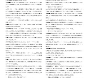 Misaki Kurehito- Kuroya Shinobu Ushinawareta Mirai o Motomete Visual Fanbook - fidelity 6