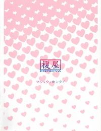 C93 Enokiya eno Mashou no Kantai Kantai Collection -KanColle- English Hentaku!