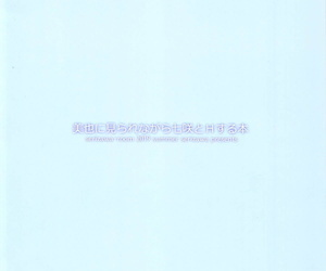 C96 Serizawa-Room Serizawa Miya ni Mirarenagara Nanasaki regarding H Suru Hon - 미야에게 보여지면서 나나사키와 섹스하는 책 Amagami Korean 팀☆데레마스