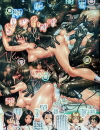Masamune Shirow GREASEBERRIES 3 - part 3