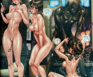 Masamune Shirow GREASEBERRIES 3