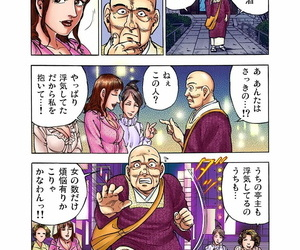 Gaticomi Vol. 1 - part 6