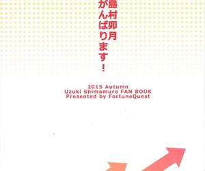 SC2015 Autumn FortuneQuest Reco Shimamura Uzuki Ganbarimasu! - 시마무라 우즈키 열심히 하겠습니다! THE IDOLM@STER CINDERELLA GIRLS Korean