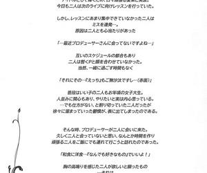 C96 Samidaregumi Tonsho. Natuya Unchou Tamani wa Producer-san ga Hoshiin desu Be transferred to IDOLM@STER CINDERELLA GIRLS