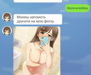 Wakamatsu Some zany strips Ukrainian