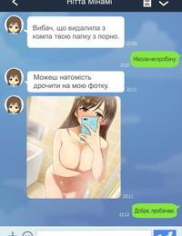Wakamatsu Some comic strips Ukrainian