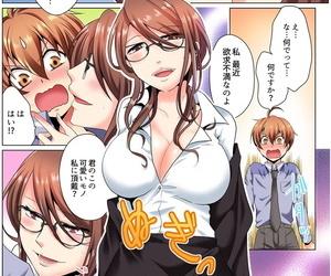 Matsuyama Hayate- Hitotsuki Katagiri Yarimakuri Sennyuu Sousa!? Sonna Toko Hirogenaidee... ~ Zoku Nyotaika de Ecchi Kenshin 1 Digital
