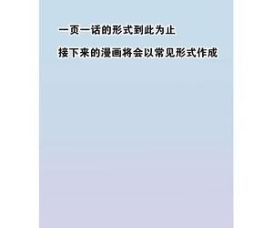 InuCream InuCreamice Dosukebe Seal Chinese 零食汉化组