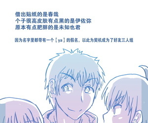 InuCream InuCreamice Dosukebe Dramatis persona Chinese 零食汉化组