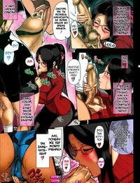 Shinozuka Yuuji Yukino Sensei no Seikyouiku - Сексуальное образование Миссис Юкино COMIC saseco Vol. 1 Russian Daedraw Colorized Decensored