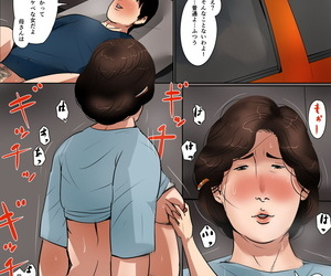 Oozora Kaiko kaiko Haha ni Koishite #2 Machiwabita Saikai - part 3