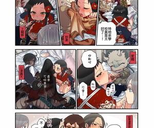 Satou Saori Onaka ni Ippai- Ayakashi no Tane 9 Chinese