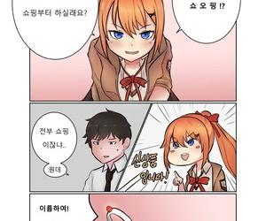 HanK 거짓서약 - 카리나편 Girls Frontline