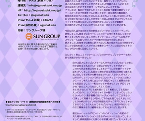 Yanyanyo Yanyo Shinjin Succubus Rushia not any Oppai Refle - 신인 서큐버스 루시아의 가슴 리플레♥ Korean 아이카츠! 갤러리 Digital