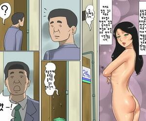 Naya Papermania Josou Maso Shoufu - Keiko not any Midara na Kokuhaku - 음란한 메조창너 케이코의 고백 Korean - fixing 3