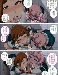 Juicebox Koujou Juna Juna Juice Boku no Harem Academia: 5-wa Harem no Hajimari Boku no Hero Academia