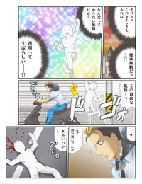 Kido Yoshimi Kanojo no Dougu ga Eroi Riyuu 1 - part 3