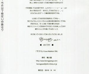 C90 Kamogawaya Kamogawa Tanuki LoveHala! Love Halation! Ver.E&N Love Live! Chinese 网上打飞机个人汉化