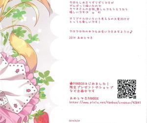 COMIC1☆15 Ame nochi Yuki Ameto Yuki Kitsune no Ekichou-san Chinese 寂月汉化组