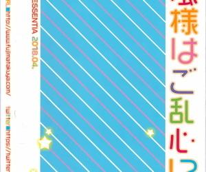 COMIC1☆13 ESSENTIA Fujima Takuya Yukikaze-sama wa Goranshin!? Azur Excursion Chinese 脸肿汉化组
