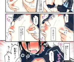 C97 Umari-ya D-2 Kiriko Outdo ni Bunki shimashita. 4 Jackknife Art Online
