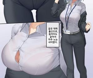 Tokyo Accentuate Tomato Liaison Sex Manner Shinsotsu Hen - 비지니스 섹스 매너 신졸편 Korean 내사랑♡아타고