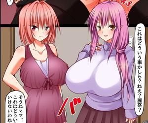 FAT Boku mo Ane mo Imouto mo Hahaoya mo Succubus ni Natta node Kazoku Minna de Sex Shiteimasu