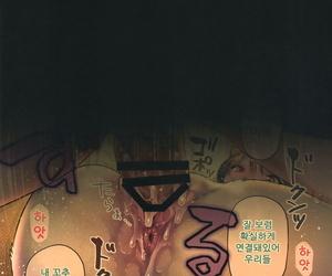 C94 Miyubi Kiichi Mei-chan Hajimete no Oshigoto - 메이 쨩 첫 번째 일 Korean 나나치 저장소