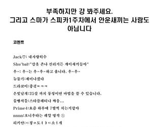 Jiyu2 Harii Potao to Kenja Life-span - 해리포터오와 현자의 시간 COMIC Kairakuten Uncultured 2010-01 Korean