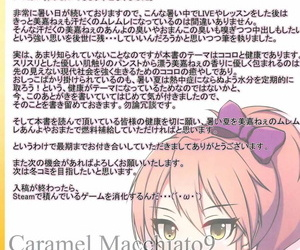 C92 MARIMO AHEN Caramel Macchiato 9 An obstacle IDOLM@STER CINDERELLA GIRLS Chinese 靴下汉化组
