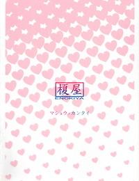 C93 Enokiya eno Mashou no Kantai Kantai Collection -KanColle- English constantly