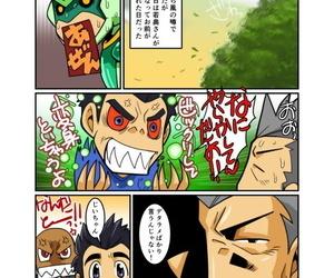 Gamushara! Nakata Shunpei METAL ONE #2 - #7 Digital - accouterment 4