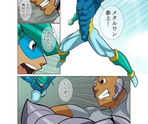 Gamushara! Nakata Shunpei METAL Several #2 - #7 Digital