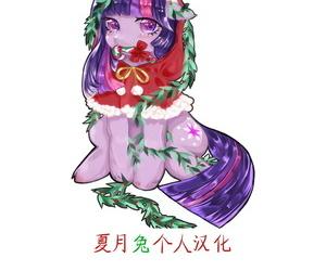 Kudamono Monogatari Kuroishi Ringo Otokonoko Soukan Kyoudai Chinese 夏月兔个人汉化